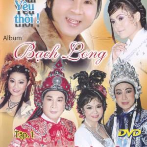 DVD Hồ Nguyệt Cô Hóa Cáo