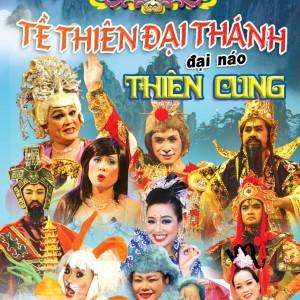 DVD chuyện ngày xưa 7- Tề thiên đại thánh đại náo thiên cung