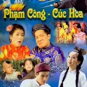 DVD Chuyện ngày xưa 3- Phạm Công Cúc Hoa