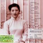 MauThoiGian2-SaigonAudio back1